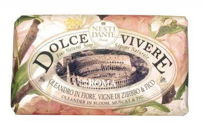 ND Dolce Vivere Roma 250g